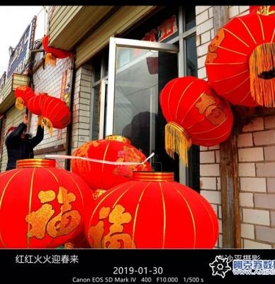 春节临近年味愈浓