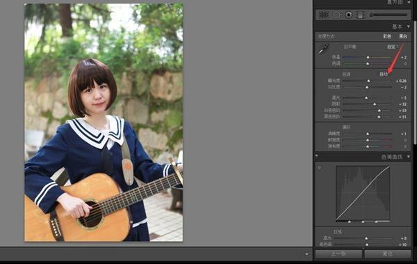 小清新吉他头像